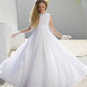 Vestido Aurora 0043